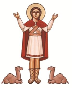 Saint Mina-2